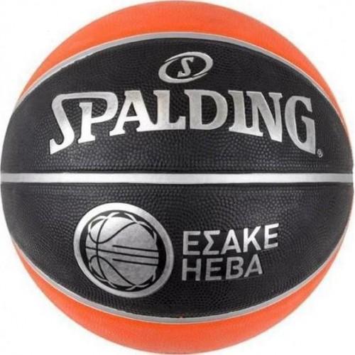 Spalding ESAKE
