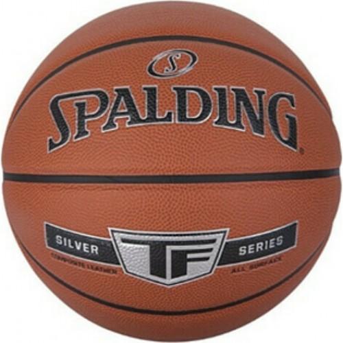 Spalding NBA Silver