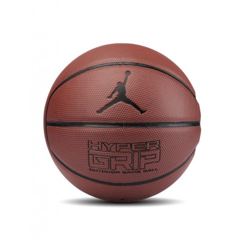 NIKE HYPER GRIP OUTDOOR GAME BALL