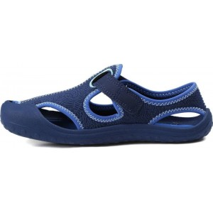 Nike Sunray Protect PS